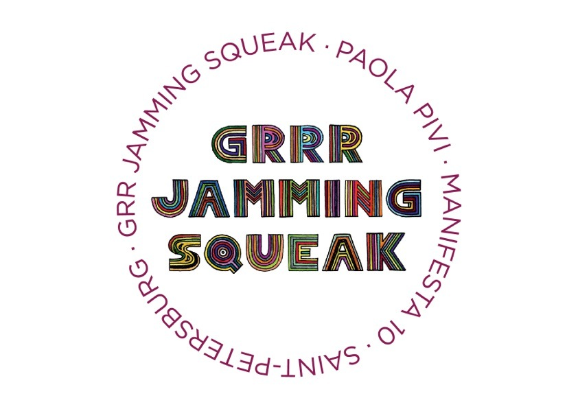 Grrr Jamming Squeak